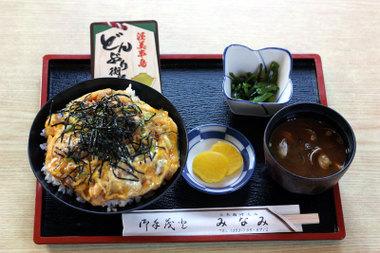 Ohasari_don_b